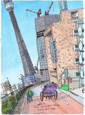 Skytree_s