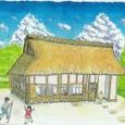 里山と民家